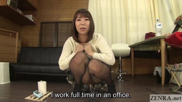japanese office lady pee desperation challenge starts