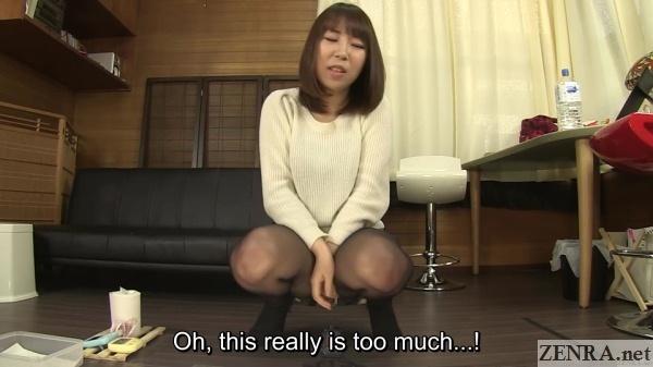 japanese amateur nears pee desperation limit
