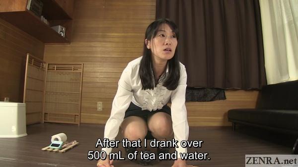 squatting japanese office lady