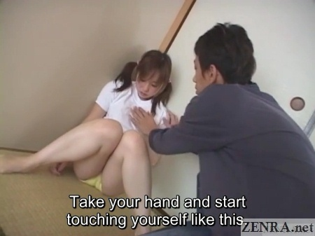 japanese schoolgirl instructed to masturbate