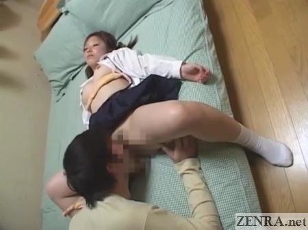 japanese schoolgirl spread for cunnilingus