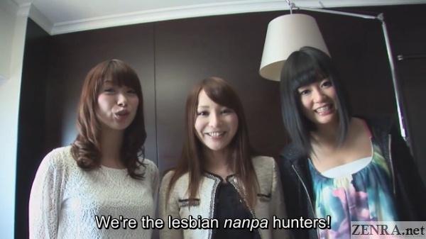 japanese lesbian nanpa hunters