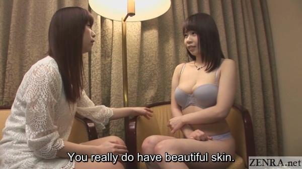 japanese lesbian lingerie fashion check