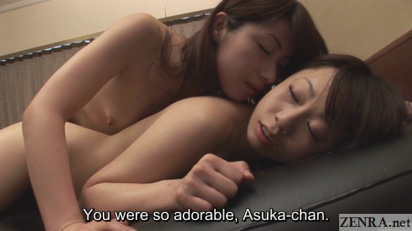 japanese lesbians cuddle after sex