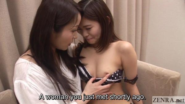 japanese lesbian nanpa success story