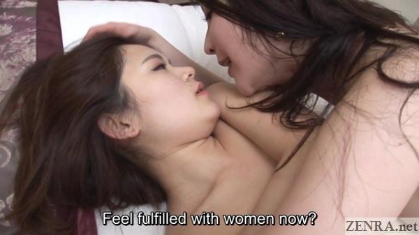 japanese lesbian friends forever