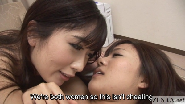 hibiki otsuki lesbian friend not cheating