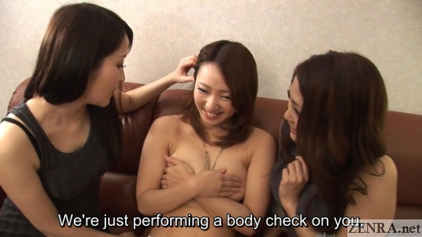 enf cfnf japanese body check