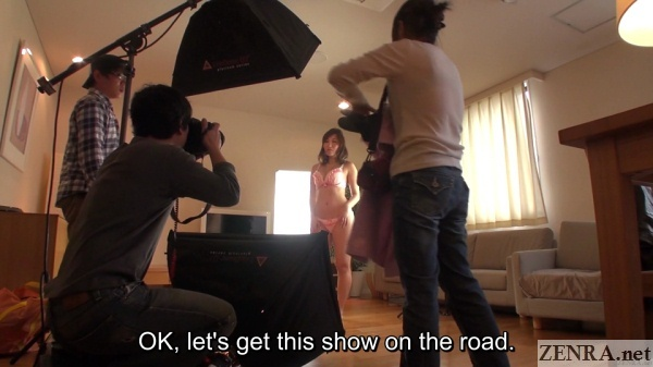 behind the scenes japanese av