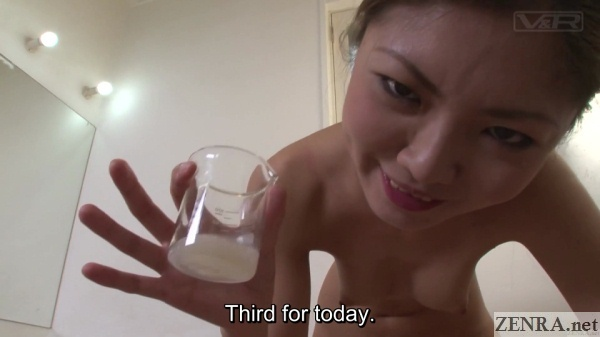 cum filled jar for japanese facial clinic