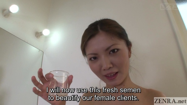 fresh semen for japanese facial massage clinic