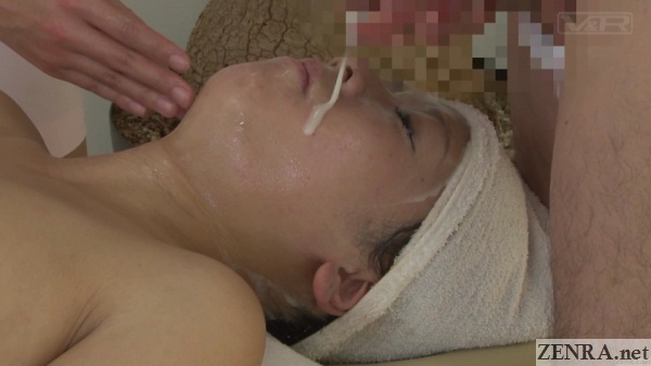 japanese bukkake facial massage