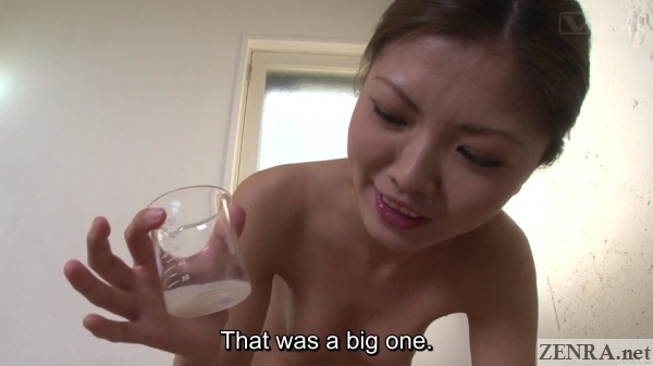 cum collection for bizarre japanese massage clinic