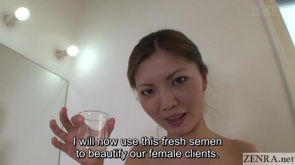 fresh semen for japanese facial massage clinic