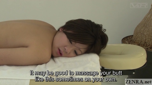 japanese woman face down for massage