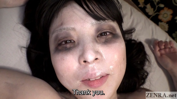 nagomi healed cum on face