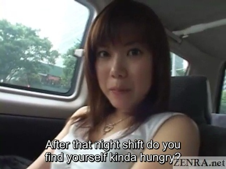 car ride with off shift japanese nurse