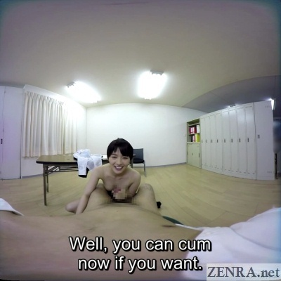 japanese vr jav office lady handjob mukai ai