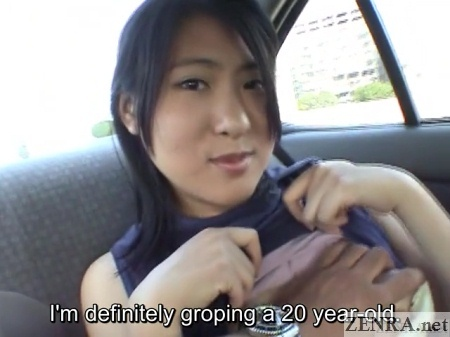japanese student flashes bra in car
