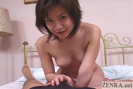 pov japanese woman caresses bulge