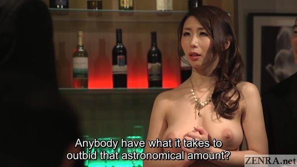 naked ayumi shinoda auction result