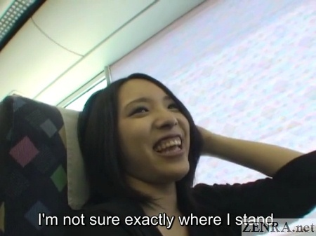 train ride with curious japanese amateur