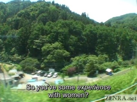 train ride to lesbian hot springs japan