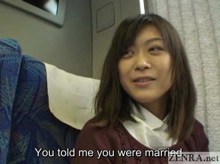 train ride with japanese amateur