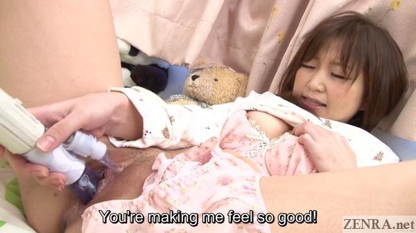 uncensored japanese teen masturbates with vibrator