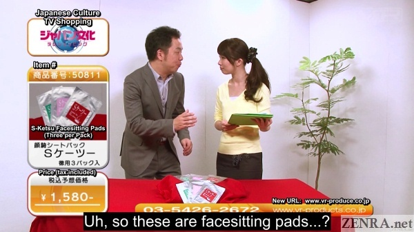 facesitting facial masks japanese tv