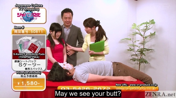 japanese erotic tv shopping facesitting mask demonstration