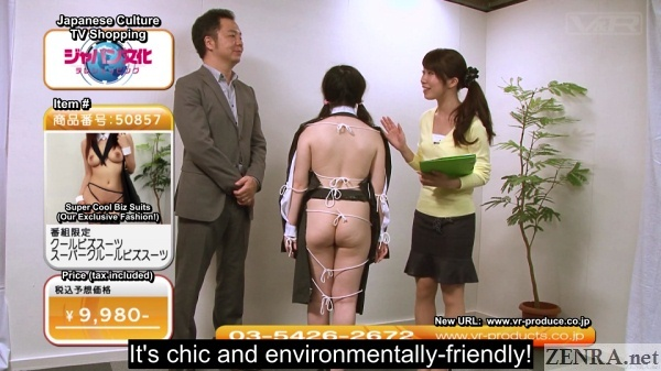 half naked from behind pale japanese office lady on tv