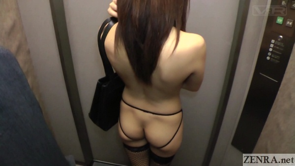 nudist japanese woman in elevator
