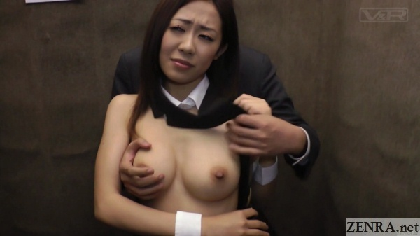 japanese woman groped in elevator