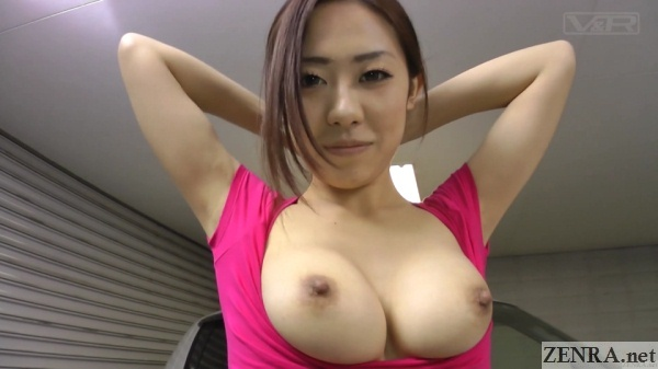 busty japanese models partially strips