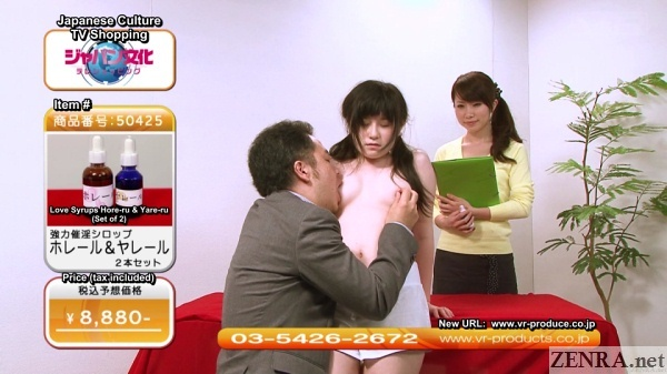 pale japanese helper nipples licked on tv