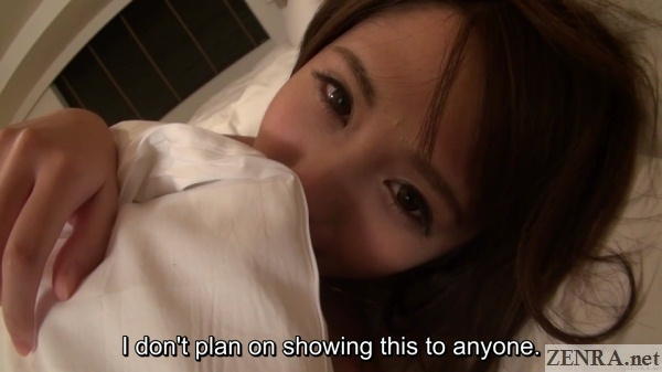 yuuki natsume in bed