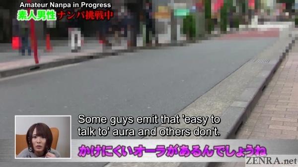 natsume yuuki nanpa color commentary