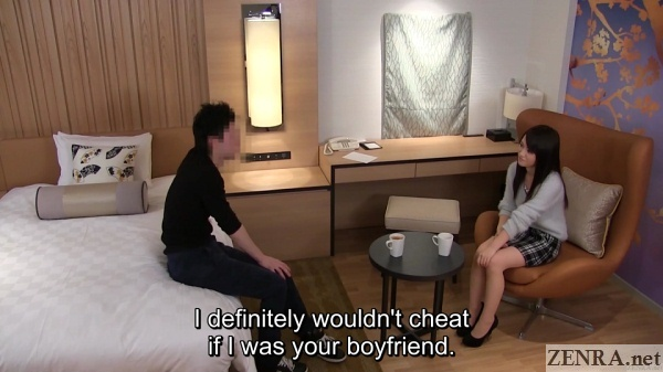 love hotel chat with new japanese couple