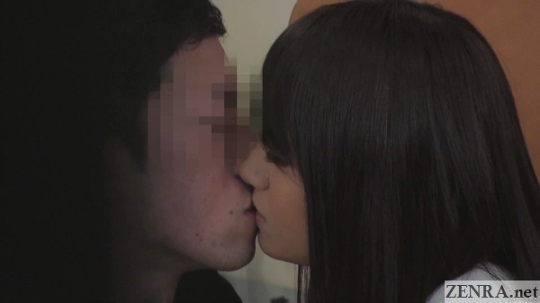 close up kissing japanese couple