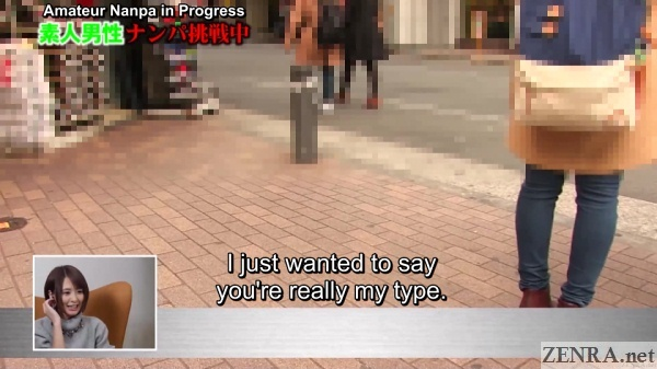 amateur pickup artist attempts to catch in tokyo