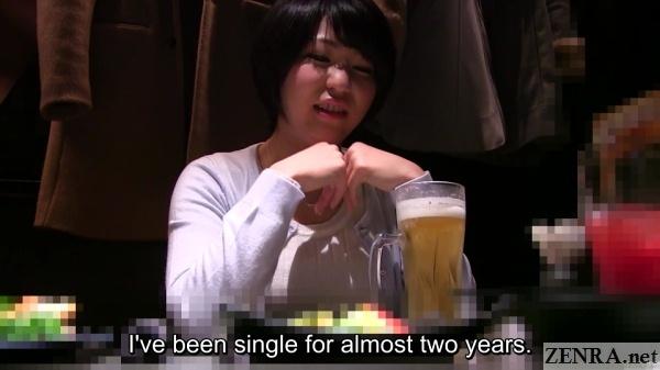 single japanese amateur nanpa target