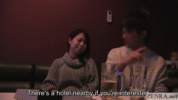 love hotel suggestion for couple at karaoke