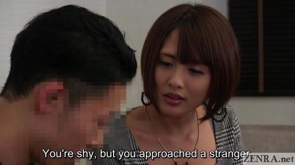 yuuki natsume confronts shocked amateur