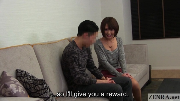 yuuki natsume offers reward for good behavior