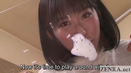 bizarre japanese cum play begins