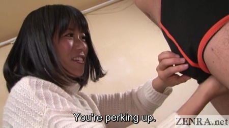 misaki oishi feels juice man bulge