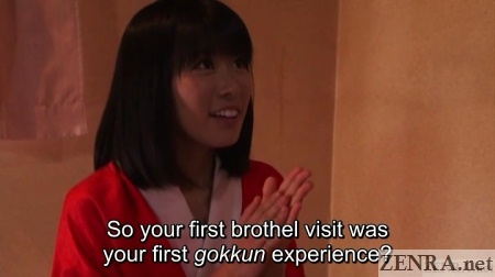 japanese brothel talk with gokkun
