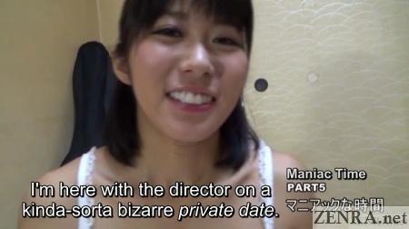 maniac date with misaki oishi
