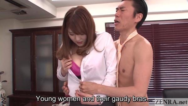 nudist principal strips momoka nishina